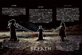 Breath flyer back